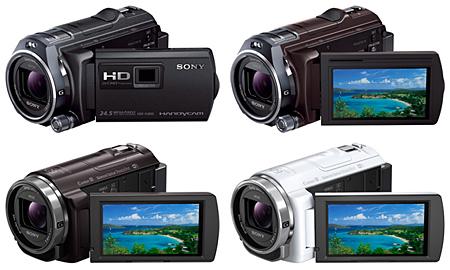 「HDR-PJ800」と「HDR-PJ540」