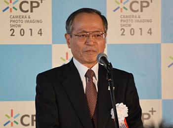 CIPAの内田代表理事会長