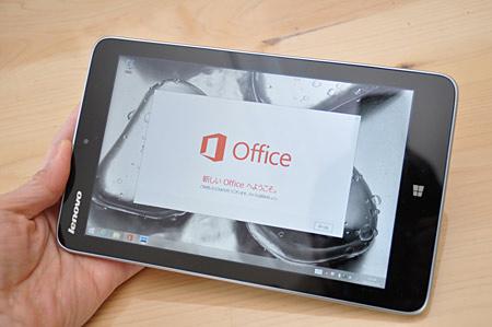 定番オフィスソフトのMicrosoft Office 2013を標準搭載