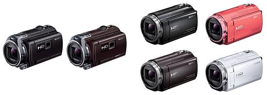 「HDR-PJ800」と「HDR-CX535」