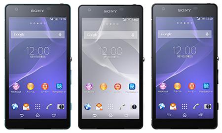 約5.0インチの「トリルミナス ディスプレイ for mobile」を搭載した「Xperia ZL2」