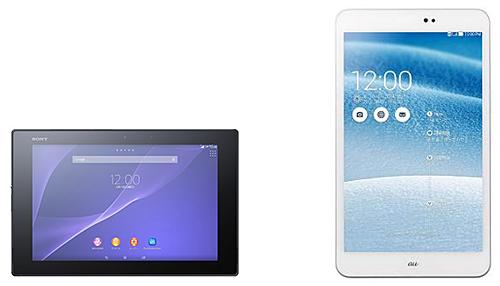 auのXperiaシリーズで初めてフルセグ(地上デジタル放送)に対応する「Xperia Z2 Tablet」(ブラック)と、「ASUS MeMO Pad 8」(パールホワイト)