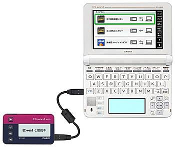「XC-U40」と「XD-U4800」