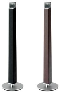 「Relit」の第一弾モデル「LSX-700」