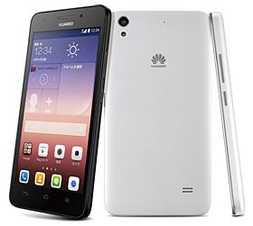中国の格安スマートフォン ついに日本上陸へ 2万円前後で必要充分なスペック