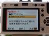動画では、AVCHD LiteとMotion JPEGのどちらかのフォーマットで記録できる