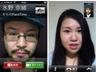 まずは電話をかけてFaceTimeを起動(左)、お互いの顔を見ながら話せる(右)