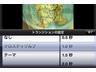 「iMovie」でHD動画を編集できる