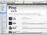 早くも100万人単位で会員が増えている新機能「Ping」