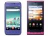 左からLYNX 3D SH-03C(Fairy Blue)、REGZA Phone T-01C(Mellow Bordeaux)