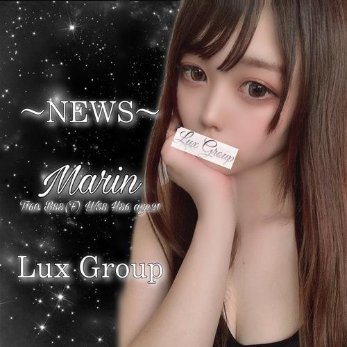 NEWS前のニュース
