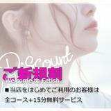 ◆イベント情報◆