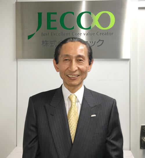株式会社ジェック 代表取締役社長 葛西 浩平 氏