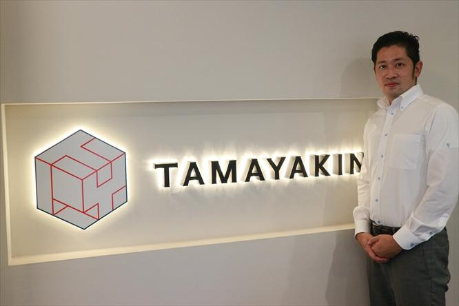 今回のリーダー:多摩冶金株式会社 取締役副社長 山田 真輔 氏