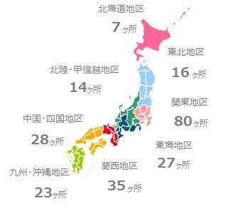 【国内最大規模】カウンセリングネットワーク
