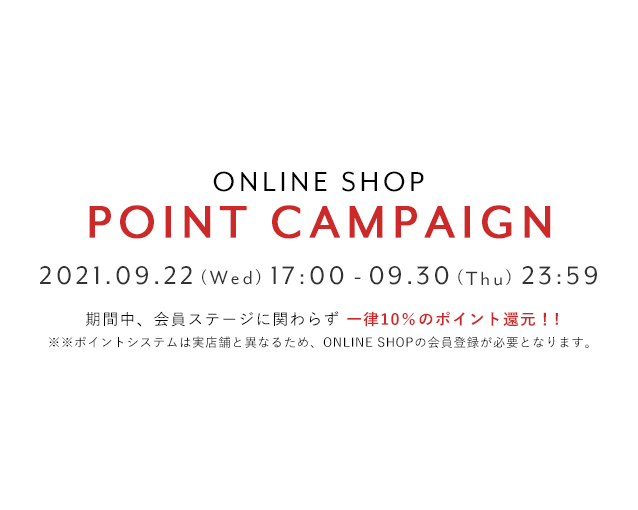 【 ONLINE SHOP限定 】ポイントキャンペーン!!!