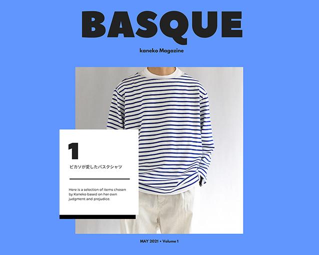 "KANEKO MAGAZINE Vol.2 ""Basque shirt loved by Picasso"""