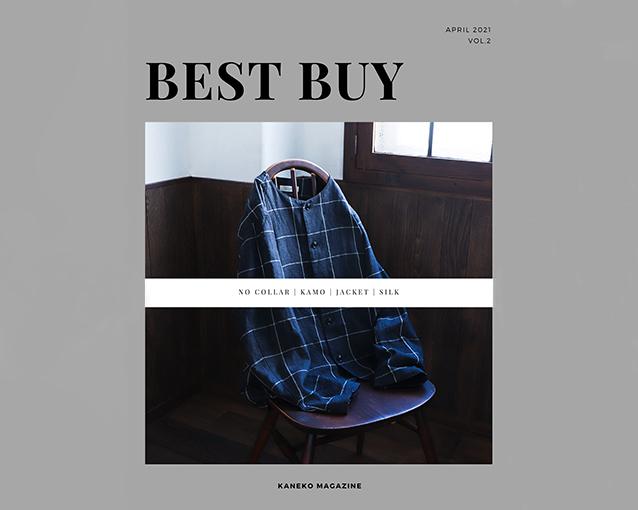 """KANEKO MAGAZINE Vol.2 """"BEST BUY"""""""