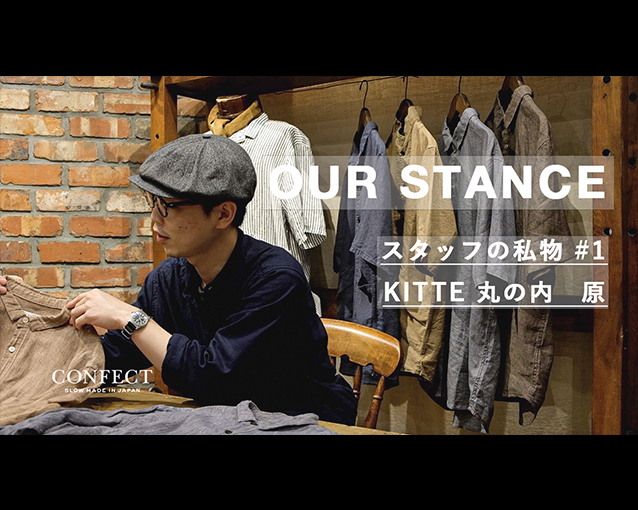 """「OUR STANCE」 CONFECT TV """"YouTube"""""""
