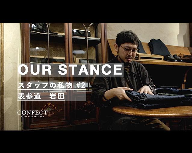 """21時配信「OUR STANCE」 CONFECT TV """"YouTube"""""""