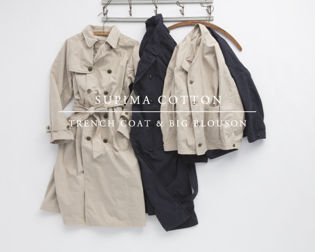 【SUPIMA COTTON TRENCH COAT & BIG BLOUSON】のお知らせ