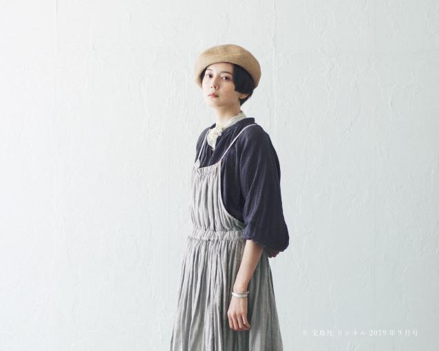 「リンネル9月号」新商品掲載のお知らせ