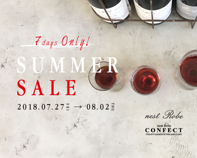 【7 DAYS ONLY】SUMMER SALE 開催のお知らせ