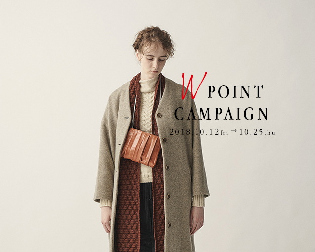 W POINT CAMPAIGN 開催のお知らせ