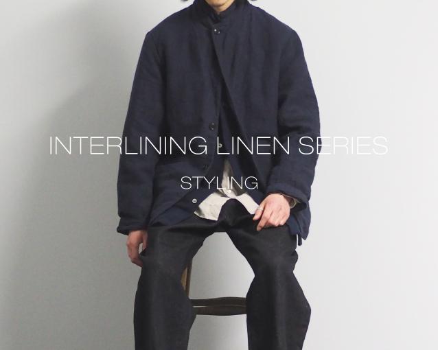 【 INTERLINING LINEN SERIES 】発売と特集ページ公開のお知らせ