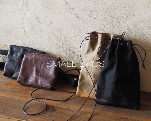 【 SMALL BAGS 】発売と特集ページ公開のお知らせ