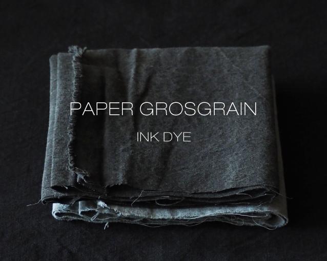 【PAPER GROSGRAIN】発売と特集ページ公開のお知らせ