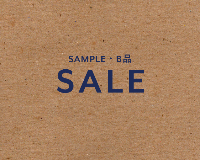 【SAMPLE・B品 SALE】開催のお知らせ