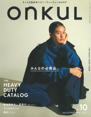 ONKUL vol.10
