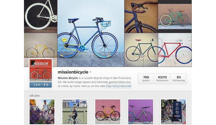 コンテンツマーケティング, オフラインマーケティング, ローカル, 自転車
