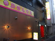DOLCE~ドルチェ~+画像5