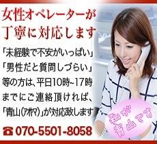 神戸回春性感マッサージ倶楽部+画像2