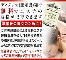 神戸回春性感マッサージ倶楽部+画像4