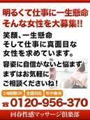 神戸回春性感マッサージ倶楽部+画像6