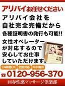 神戸回春性感マッサージ倶楽部+画像8