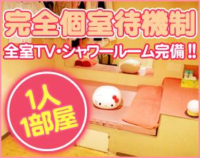 超ソフトイメクラ「土浦女学園」+画像2