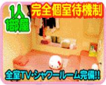 超ソフトイメクラ「土浦女学園」+画像8
