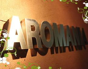 アロマニア+画像1