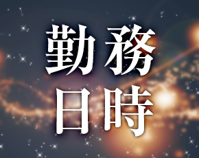 Body Special~ボディスペシャル~+画像3