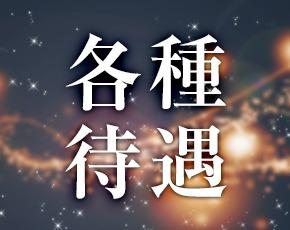 Body Special~ボディスペシャル~+画像4
