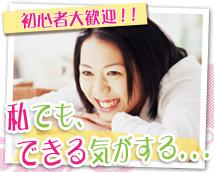 リッチ+画像6