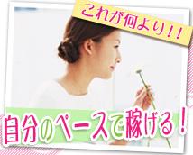 リッチ+画像11