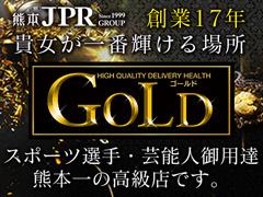 GOLD+画像1