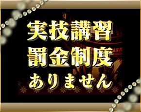 GOLD+画像4