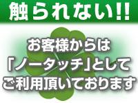 千葉回春エステ倶楽部+画像7