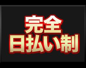 東京デザインリング錦糸町店+画像3